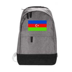 Городской рюкзак Азербайджан - FatLine