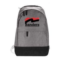 Городской рюкзак Bandera - FatLine