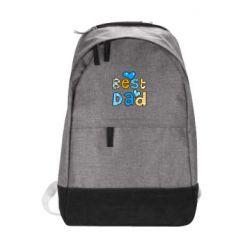 Городской рюкзак Best Dad - FatLine