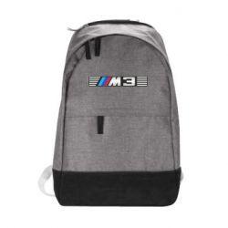 Городской рюкзак BMW M3 - FatLine