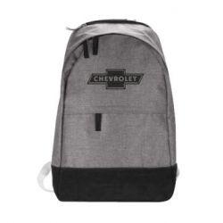 Городской рюкзак Chevrolet Logo Small - FatLine