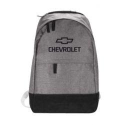Городской рюкзак Chevrolet Small - FatLine
