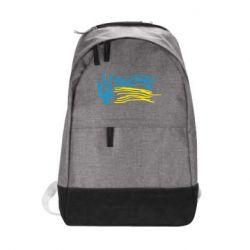 Городской рюкзак Детский рисунок флаг Украины - FatLine