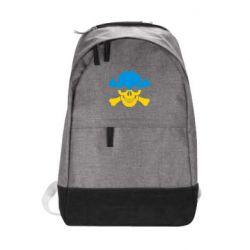 Городской рюкзак Двокольоровий череп - FatLine
