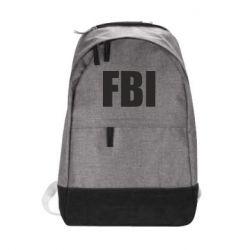 Городской рюкзак FBI (ФБР) - FatLine