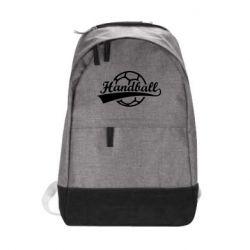 Городской рюкзак Гандбол Лого - FatLine