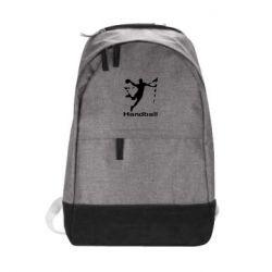 Городской рюкзак Гандболист в прыжке - FatLine