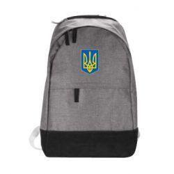 Городской рюкзак Герб неньки-України - FatLine
