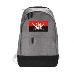 Городской рюкзак Герб та шаблі - FatLine
