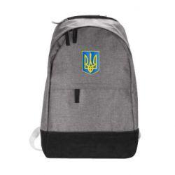 Городской рюкзак Герб України 3D - FatLine