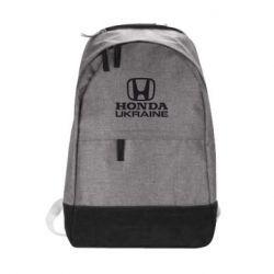 Городской рюкзак Honda Ukraine - FatLine