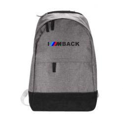Рюкзак міський I am BACK