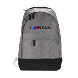 Рюкзак міський I am FAN