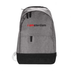 Городской рюкзак I amsterdam - FatLine