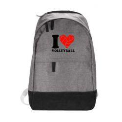 Городской рюкзак I love volleyball - FatLine