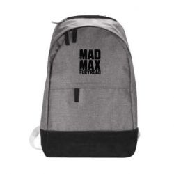 Городской рюкзак MadMax - FatLine