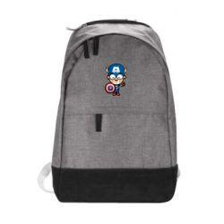 Городской рюкзак Маленький Капитан Америка - FatLine