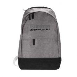 Городской рюкзак Mazda Zoom-Zoom - FatLine