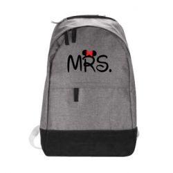 Городской рюкзак Mrs. - FatLine