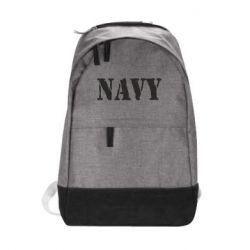 Городской рюкзак NAVY - FatLine