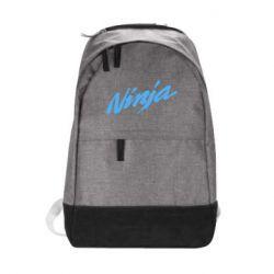 Городской рюкзак Ninja - FatLine