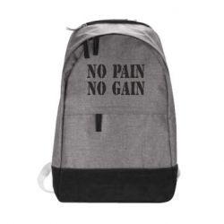 Городской рюкзак No pain no gain logo - FatLine
