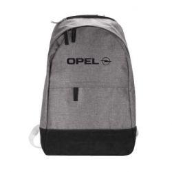 Городской рюкзак Opel Logo - FatLine