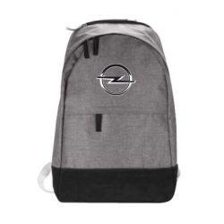 Городской рюкзак Opel Small - FatLine