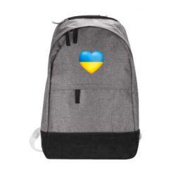 Городской рюкзак Серце патріота - FatLine
