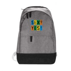 Городской рюкзак Sex?Yes! - FatLine