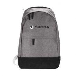 Городской рюкзак Skoda logo - FatLine