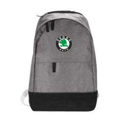 Городской рюкзак Skoda Small - FatLine