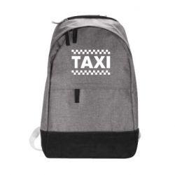 Міський рюкзак TAXI - FatLine