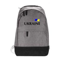 Городской рюкзак UKRAINE FLAG - FatLine