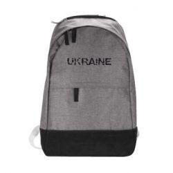 Городской рюкзак Ukraine (потрісканий напис) - FatLine
