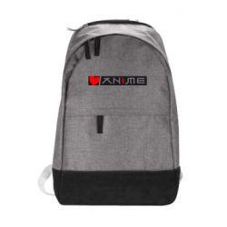 Городской рюкзак Я люблю Аниме - FatLine