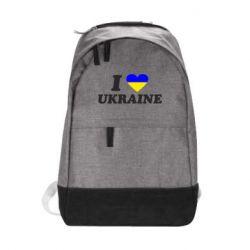 Городской рюкзак Я люблю Украину - FatLine