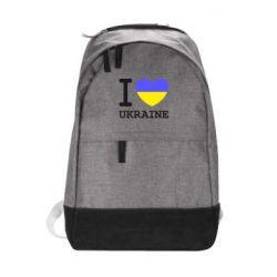 Городской рюкзак Я люблю Україну - FatLine