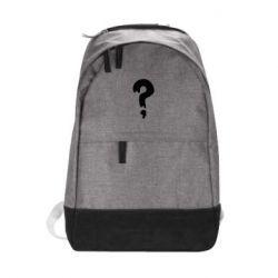 Городской рюкзак Знак Вопроса - FatLine