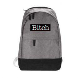 Городской рюкзак Bitch glitch