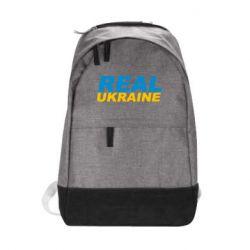 Городской рюкзак Real Ukraine