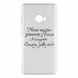 Чехол для Xiaomi Mi Note 2 Господи, знову ти?