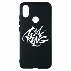 Чехол для Xiaomi Mi A2 Graffiti king