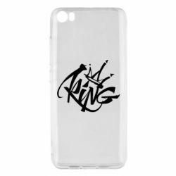 Чехол для Xiaomi Mi5/Mi5 Pro Graffiti king