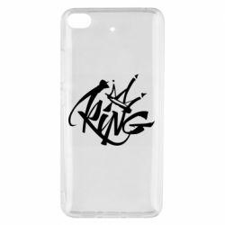 Чехол для Xiaomi Mi 5s Graffiti king