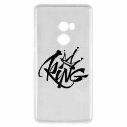 Чехол для Xiaomi Mi Mix 2 Graffiti king