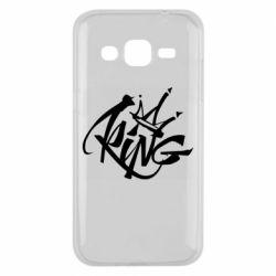 Чехол для Samsung J2 2015 Graffiti king