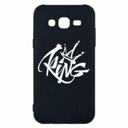 Чехол для Samsung J5 2015 Graffiti king