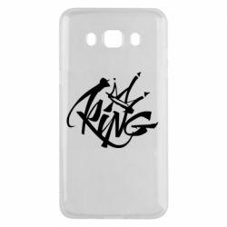 Чехол для Samsung J5 2016 Graffiti king