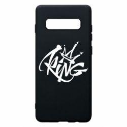Чехол для Samsung S10+ Graffiti king